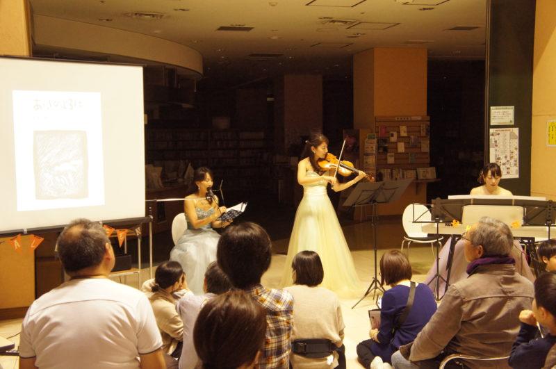 船橋中央図書館で親子コンサート、朗読と音楽のコラボで物語の魅力が倍増
