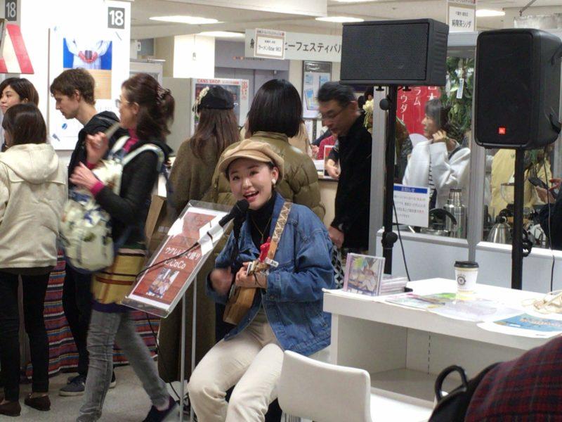 コーヒー香る催事場での生演奏パフォーマンス、船橋コーヒーフェスティバル2019