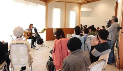 船橋・三咲霊園で「船橋で誰もが知るアーティスト」を目指す濱津美穂がライブ