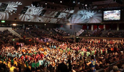 年に1度の音楽の祭典「第27回音楽のまち・ふなばし 千人の音楽祭」、約2000人の出演者が一堂に