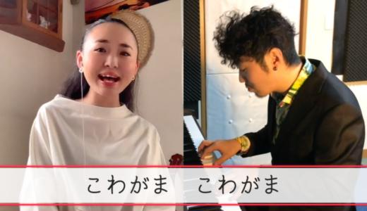 船橋の新小学一年生必見!プロ音楽家たちによるテレワーク校歌演奏動画が本日公開